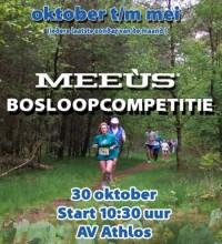 Athlos Bosloop